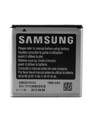 Baterija za Samsung I9070 Galaxy S Advance Original EB535151VU