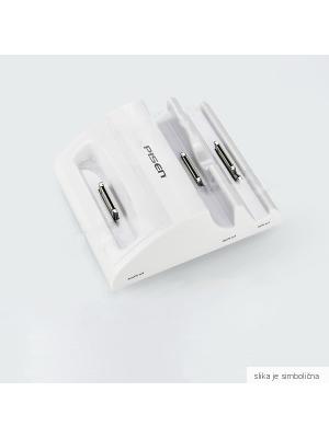 Polnilna postaja za iPhone 3/4/iPad/iPad 2/ iPod touch/ iPod nano | Pisen Bela